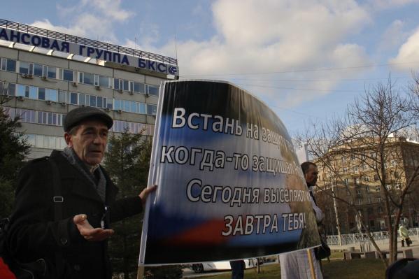 Юрий Цветков борется за квартиру в Пашино не первый год