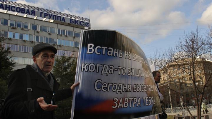 «Дали коленом под зад»: жители Пашино вышли на митинг в центре Новосибирска