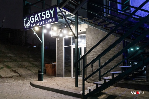 Вечеринка в волгоградском клубе закончилась для девушки сотрясением мозга