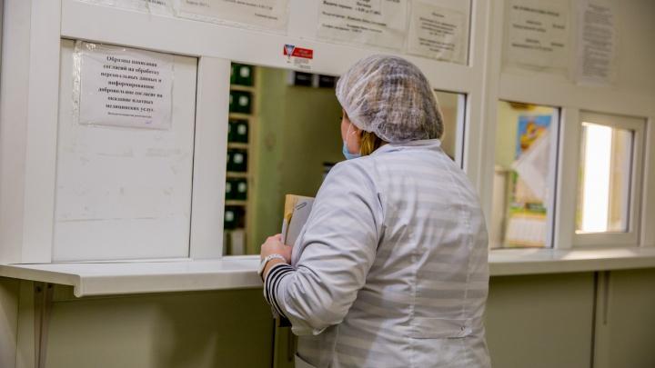 В Ярославскую область пришел грипп
