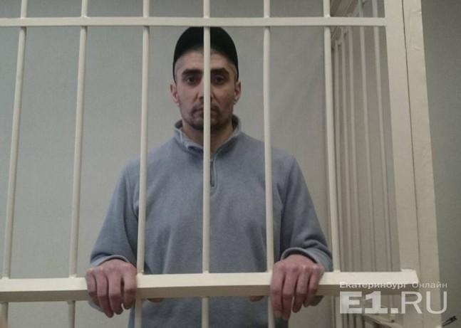 Арсен Байрамбеков осужден на 13 лет за ритуальные убийства на Ганиной Яме<br>