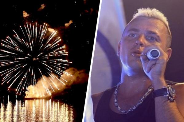 Праздничный фейерверк и концерт группы «Отпетые мошенники» закроют праздник в конце дня
