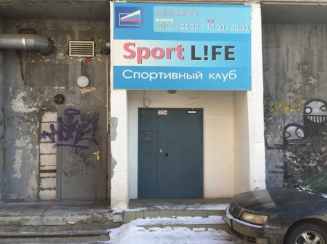 «Появятся проститутки и сауны»: идею мэрии распродать подвалы в домах раскритиковали депутаты