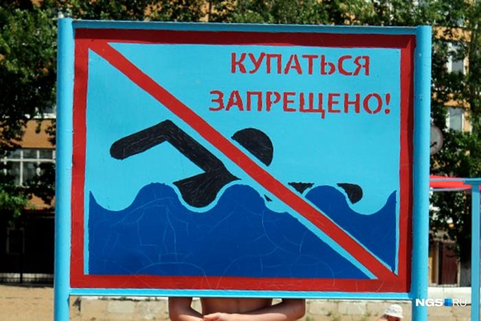 Кузбассовцев попросили не купаться во время грозы