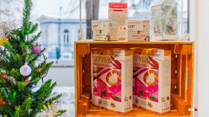Где купить креветки из Индии, полезные сладости и шаманские атрибуты. Обзор новых магазинов Перми