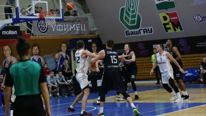 Баскетбольный «Урал» одержал первую выездную победу в сезоне под руководством нового тренера