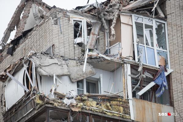 В январе от взрыва в Шахтах погибли пять человек