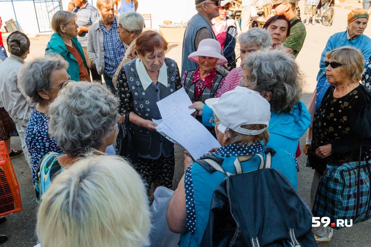Пенсионеры собрали более 50 подписей