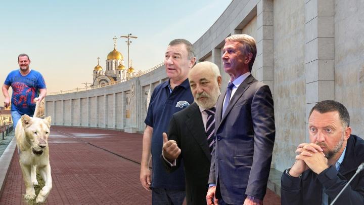 Сафари за миллиарды: кто из олигархов зарабатывает на Самарской области