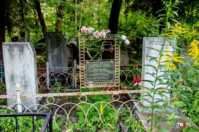 Семья погибла в автокатастрофе в 1977 году