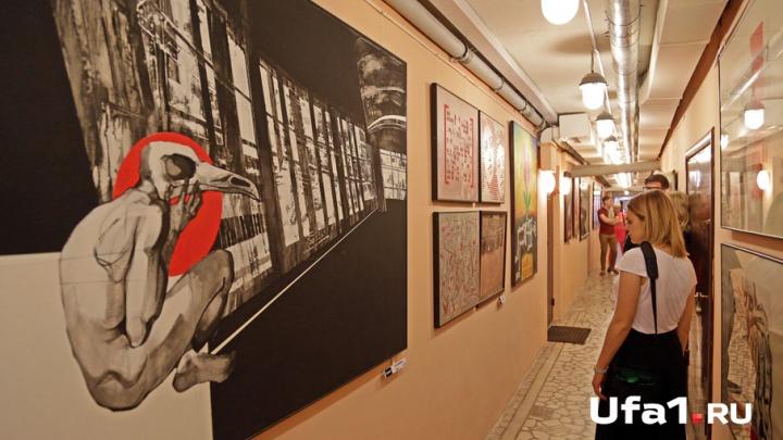 Выбрать лучших художников Башкирии могут сами уфимцы