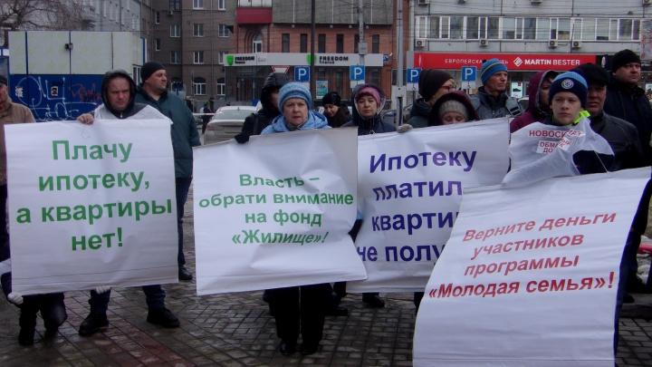 «Плачу ипотеку, а квартиры нет»: обманутые дольщики вышли на митинг в центре Новосибирска
