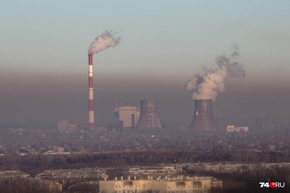 Сейчас во время НМУ Челябинск окутывает густая пелена смога