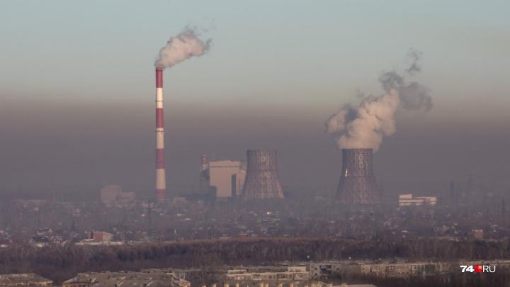 ЧЭМК, «Мечел», цинковый завод и ЧТПЗ заставят кардинально снизить выбросы