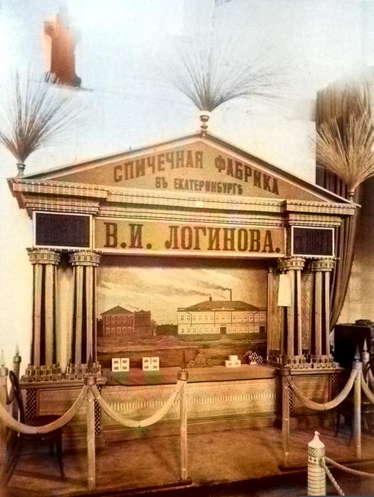 Рекламнаявитрина фабрики Логинова на екатеринбургской выставке 1887 года