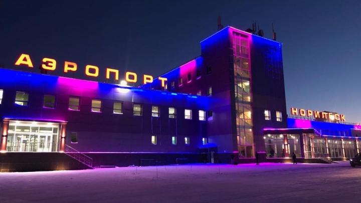 В Красноярске отменили рейсы в заснеженный Норильск