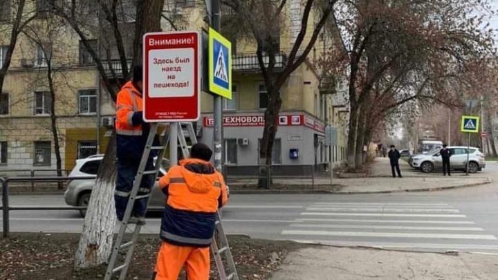 ГИБДД предупреждает: в городе установили таблички для пешеходов