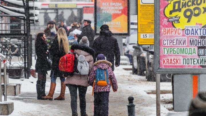 Портал Зарплата.ру: 82% пермяков мечтают о повышении оклада