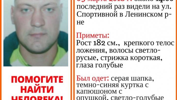 В Новосибирске пропал мужчина в тёмно-синей куртке и голубых джинсах
