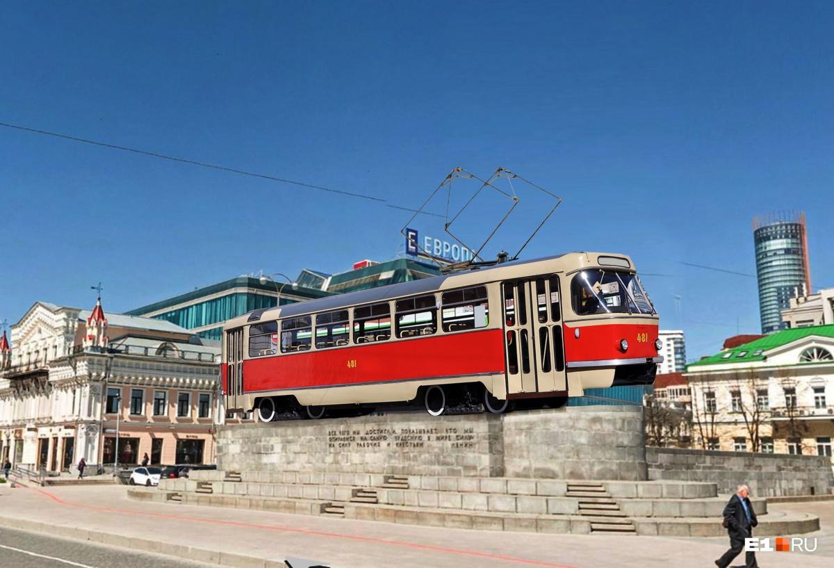 За десятилетия своей работы в Екатеринбурге Tatra T3 перевезла миллионы свердловчан. Такой трамвай по праву заслуживает памятника