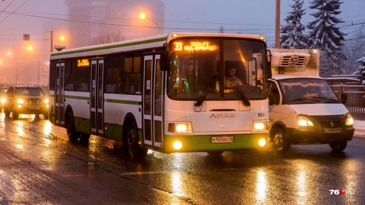 «Изменения вступят в силу 1 января»: в Ярославской области подняли тарифы на проезд в транспорте