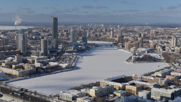 Надо попланировать ещё: новый Генплан Екатеринбурга решили обсуждать в течение всего 2020 года