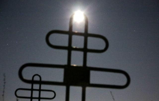 Жители Башкирии смогут найти могилу усопшего родственника по навигатору