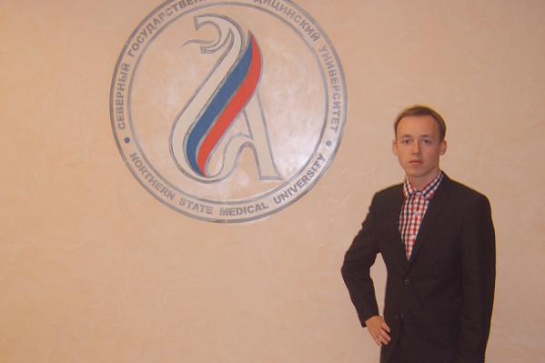 Александру Пескову отказали в восстановлении на четвертый курс, сославшись на его политическую деятельность