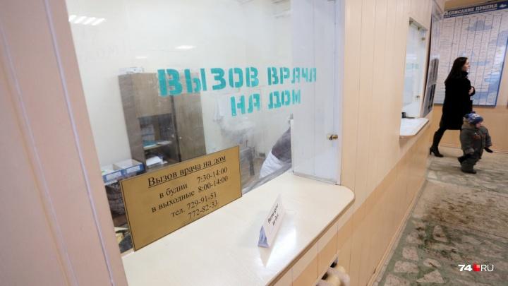 В Челябинской области зафиксировали случаи заболевания свиным гриппом