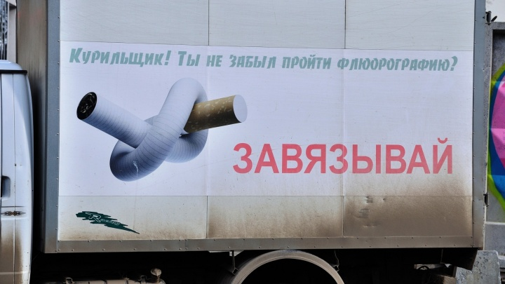 В Кольцово задержали пассажира, который устроил перекур в туалете самолёта