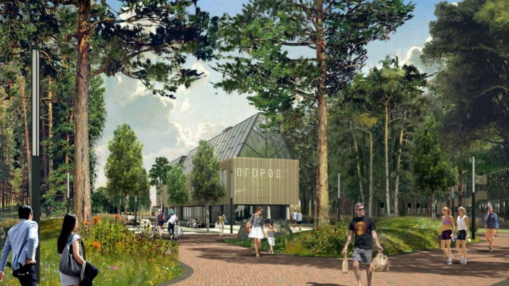Будет как в Европе: старый парк на Уралмаше ждет большая перезагрузка