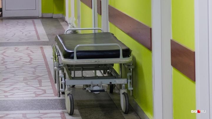 Из-за платных услуг для пермяков УФАС возбудило дело против патологоанатомического бюро