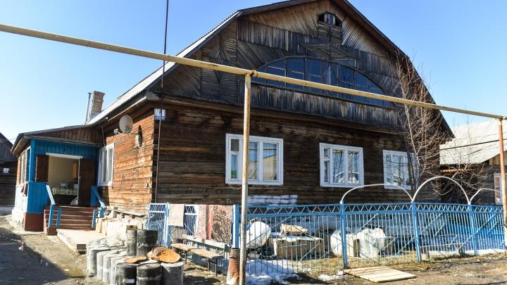 В мэрии Екатеринбурга объяснили, почему суд отказывается узаконивать цыганские дома