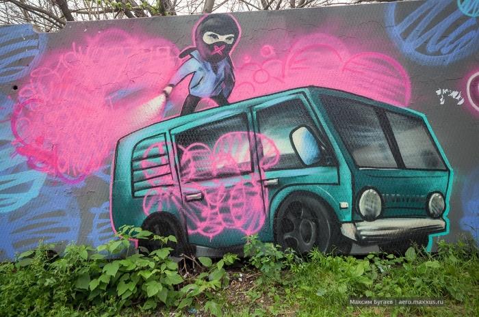 Граффити Кирилла Латушкина недалеко от станции метро «Заельцовская»