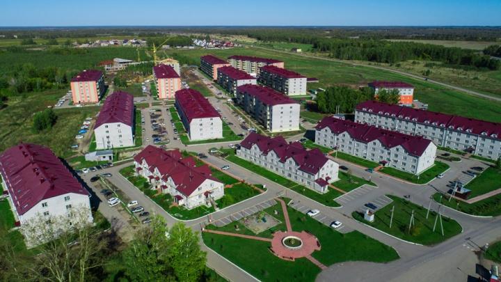 Большая квартира по маленькой цене: жилой район, где продают трешки за 1 740 000 рублей