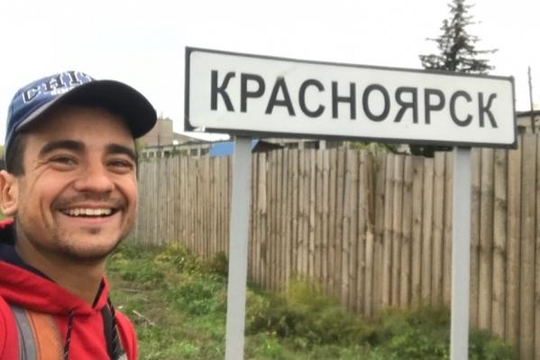Антон пересек черту Красноярска вечером в воскресенье