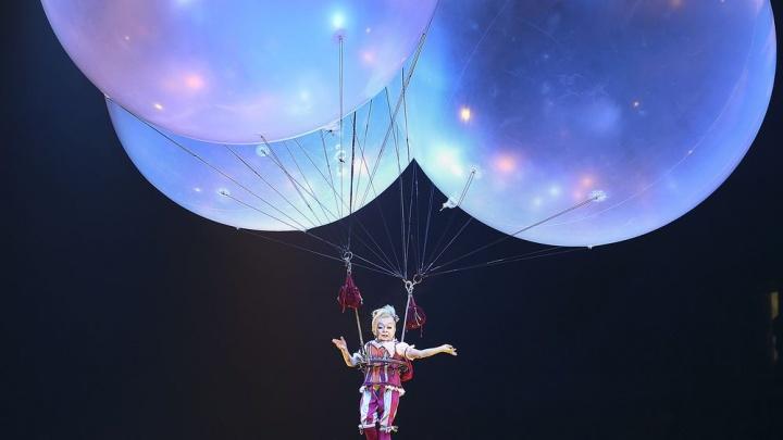 Самое веселое радио пригласило уральцев в цирк