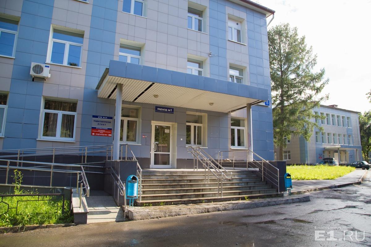 ВЕкатеринбурге мед. сотрудника обвинили всмерти пациентки