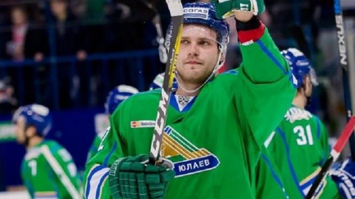 В рейтинге клубов КХЛ «Салават Юлаев» занял девятое место