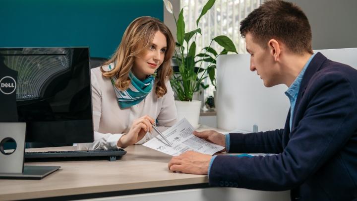 Малому бизнесу Свердловской области упростили условия получения финансовой поддержки