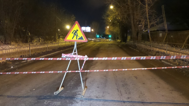 Улицу Вилонова, которая зимой утонула в коммунальном море, раскопают для ремонта сетей