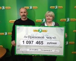 Работник детского сада из Николаевки выиграла более 1000000 рублей