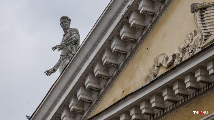 Лицо Челябинска: город накануне саммитов ШОС и БРИКС в 20 фотографиях