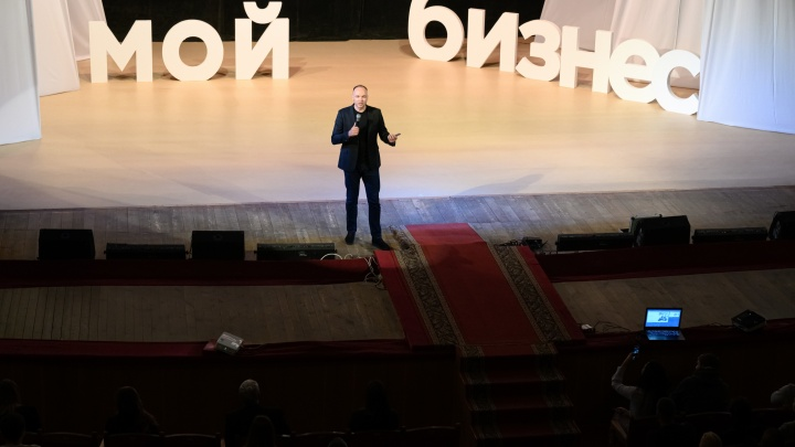 Как превратить идею в супербизнес: в Волжском прошел большой форум для предпринимателей
