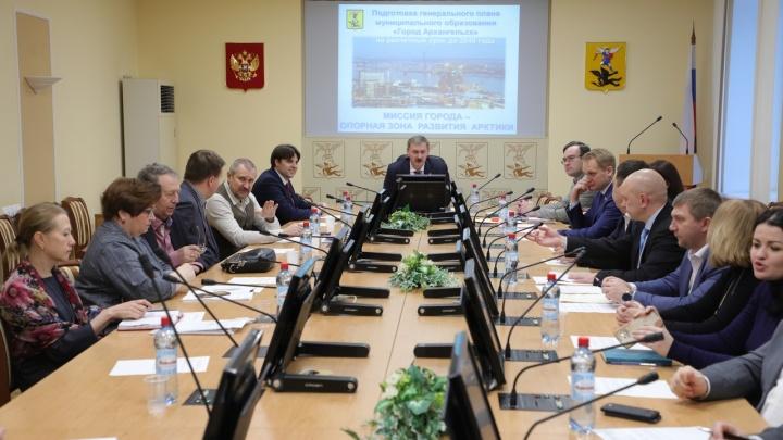 Расширение парка Ломоносова и скверы вместо деревяшек: в Архангельске обсудили новый генплан города
