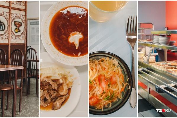 Найти столовые, где можно вкусно пообедать, не так-то просто, но у нас получилось. Там гул разговоров, заботливые буфетчицы и цены, в которые не веришь с первого взгляда<br>