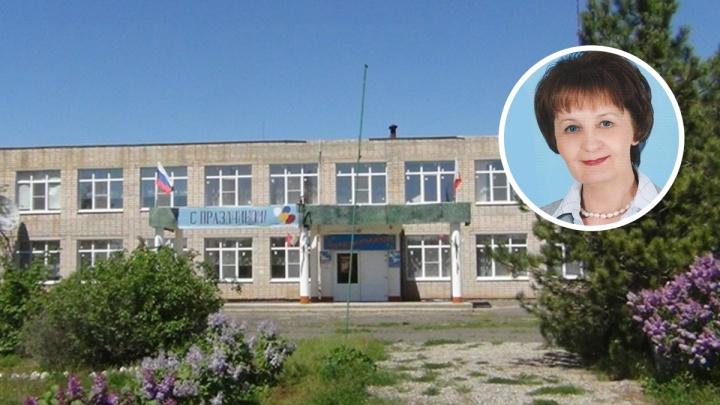 На Дону педагог отсудила у Минфина компенсацию за незаконное уголовное преследование