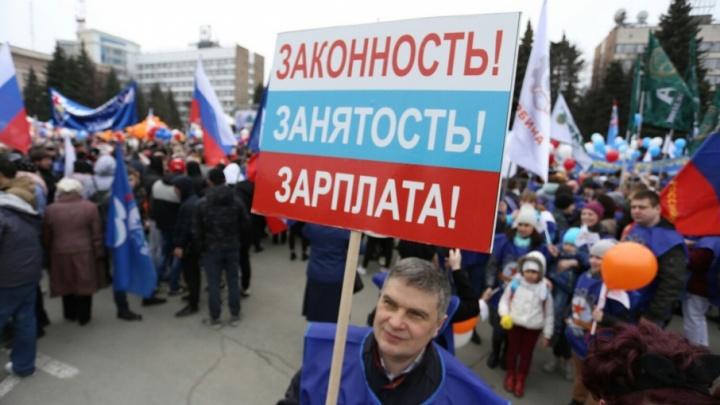 Живая музыка, верблюд и требования трудящихся: смотрим самые яркие моменты Первомая в Челябинске