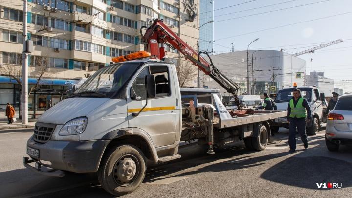 Инструкция от V1.RU: что делать, если вашу машину эвакуировали на штрафстоянку в Волгограде?