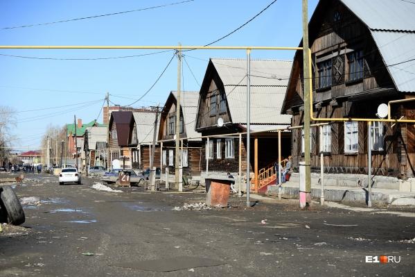 Самая «цыганская» улица в поселке — Шекспира
